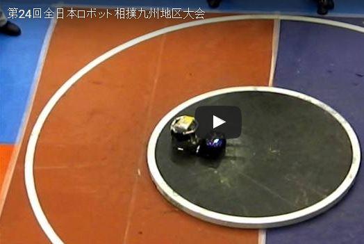 Slow Robot Jsumo