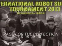 JSumo Robot Team All Videos!