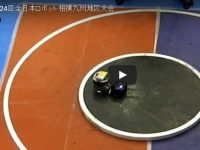 24th Robot Sumo Tournament Video